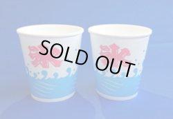 画像1: かき氷カップ!定番デザインの氷カップ(M)A-350 1000個入/cs 350ml用です!