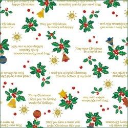 画像1: 包装紙 ホーリーデコ 全判 50枚入 品番:49-4024  クリスマス用包装紙