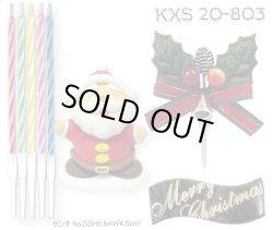 画像1: クリスマス用サンタケーキ飾り 生デコレーションケーキ飾りセット(80組) KXS20-803