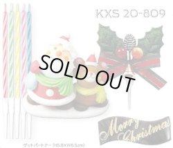 画像1: クリスマス用サンタケーキ飾り 生デコレーションケーキ飾りセット(80組) KXS20-809