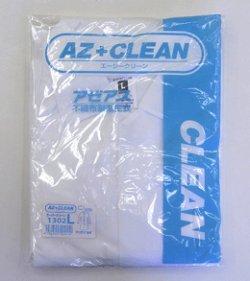 画像1: NC 白衣3点セット 不織布白衣 使い捨ても出来て衛生的・格安! 60枚で送料無料。